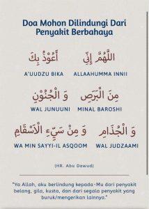 Doa Wabak